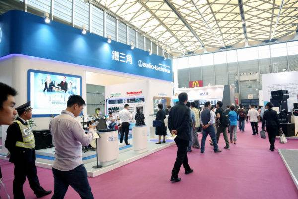 CHN: First-ever Recording & Production Zone At PL+S Shanghai