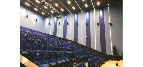 CHN: Xinshidai MZC Cinema Chooses Christie Vive Audio For Its Flagship Auditorium